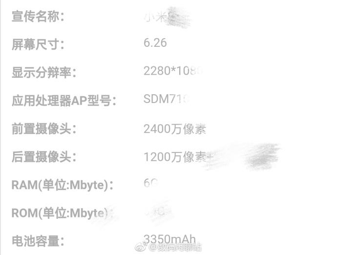 Specyfikacja Xiaomi Mi 8 Youth