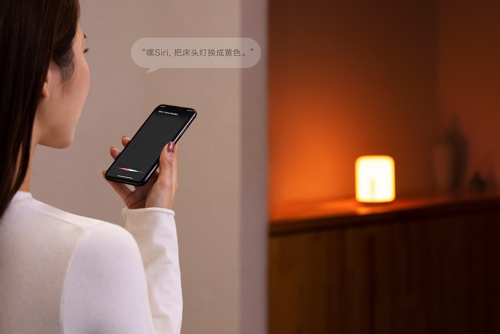 Lampka nocna Xiaomi - Mijia Bedside Lamp 2
