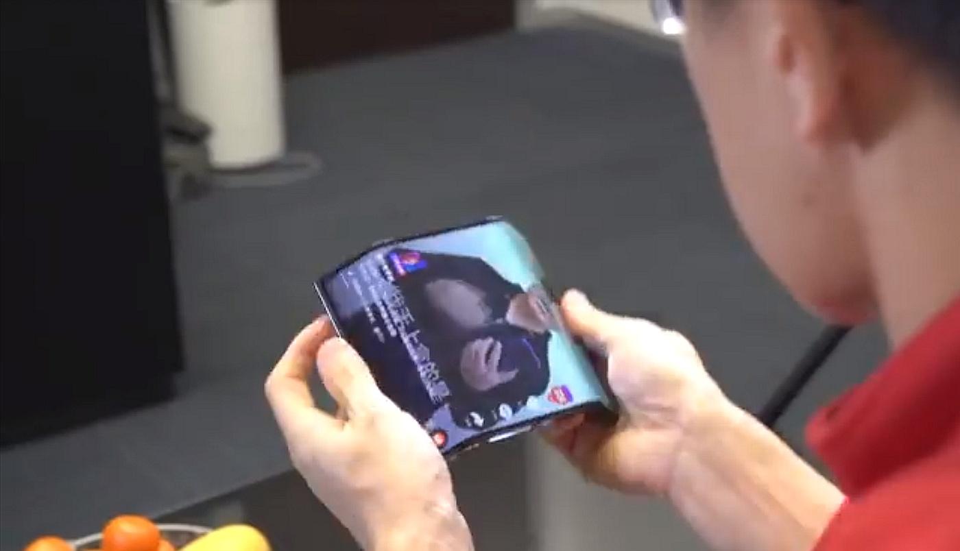 Składany smartfon Xiaomi