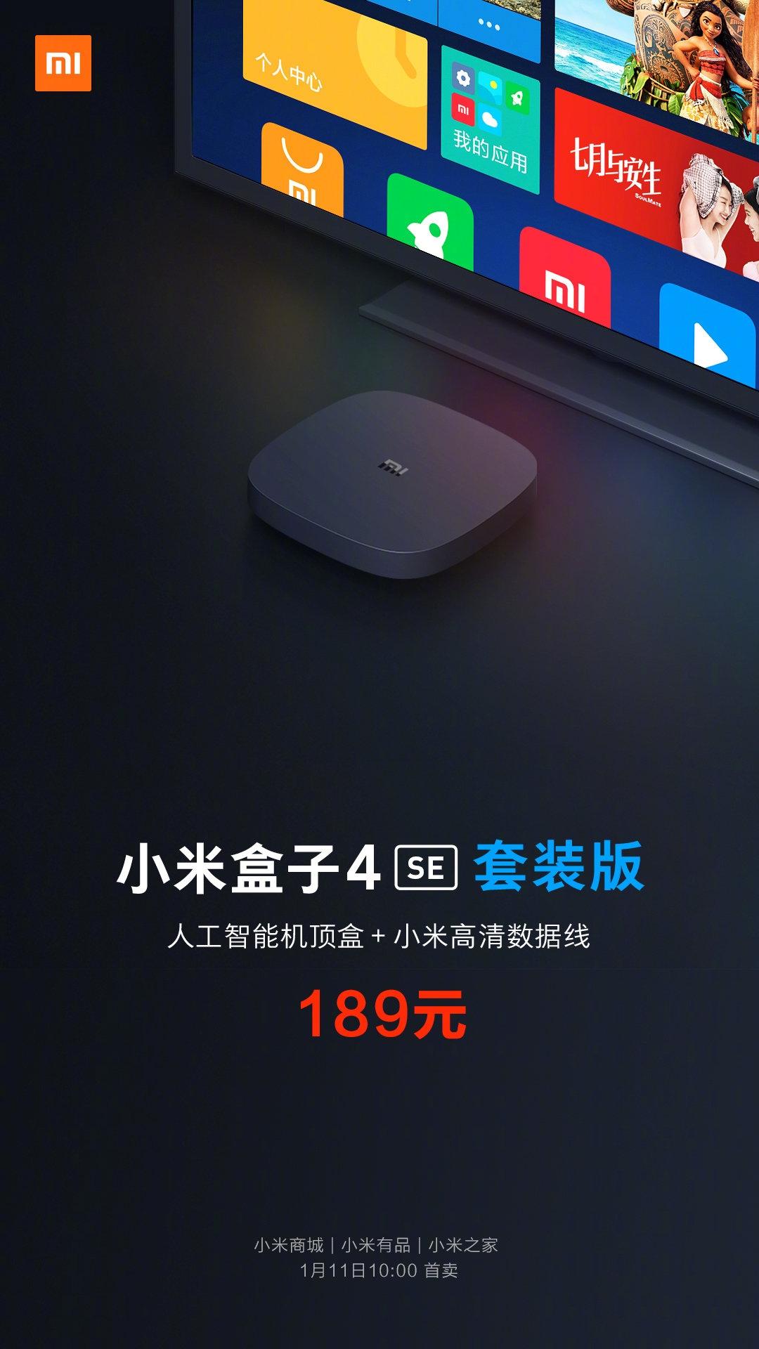 Xiaomi Mi TV Box 4 SE