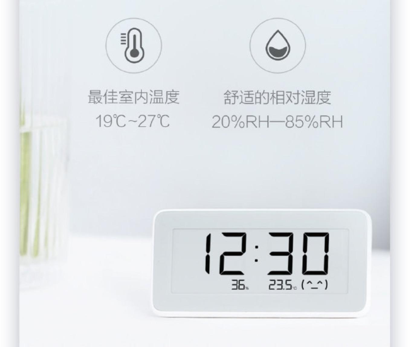 Zegarek biurkowy od Xiaomi