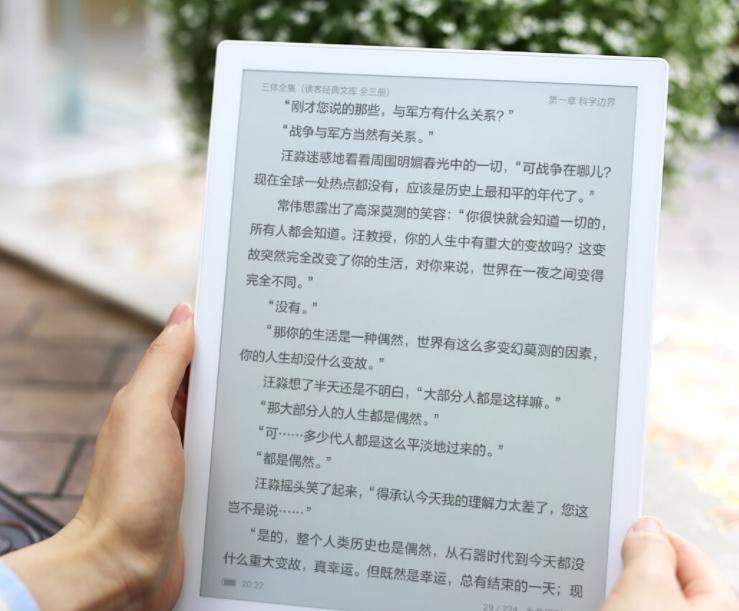 Czytnik e-booków od Xiaomi