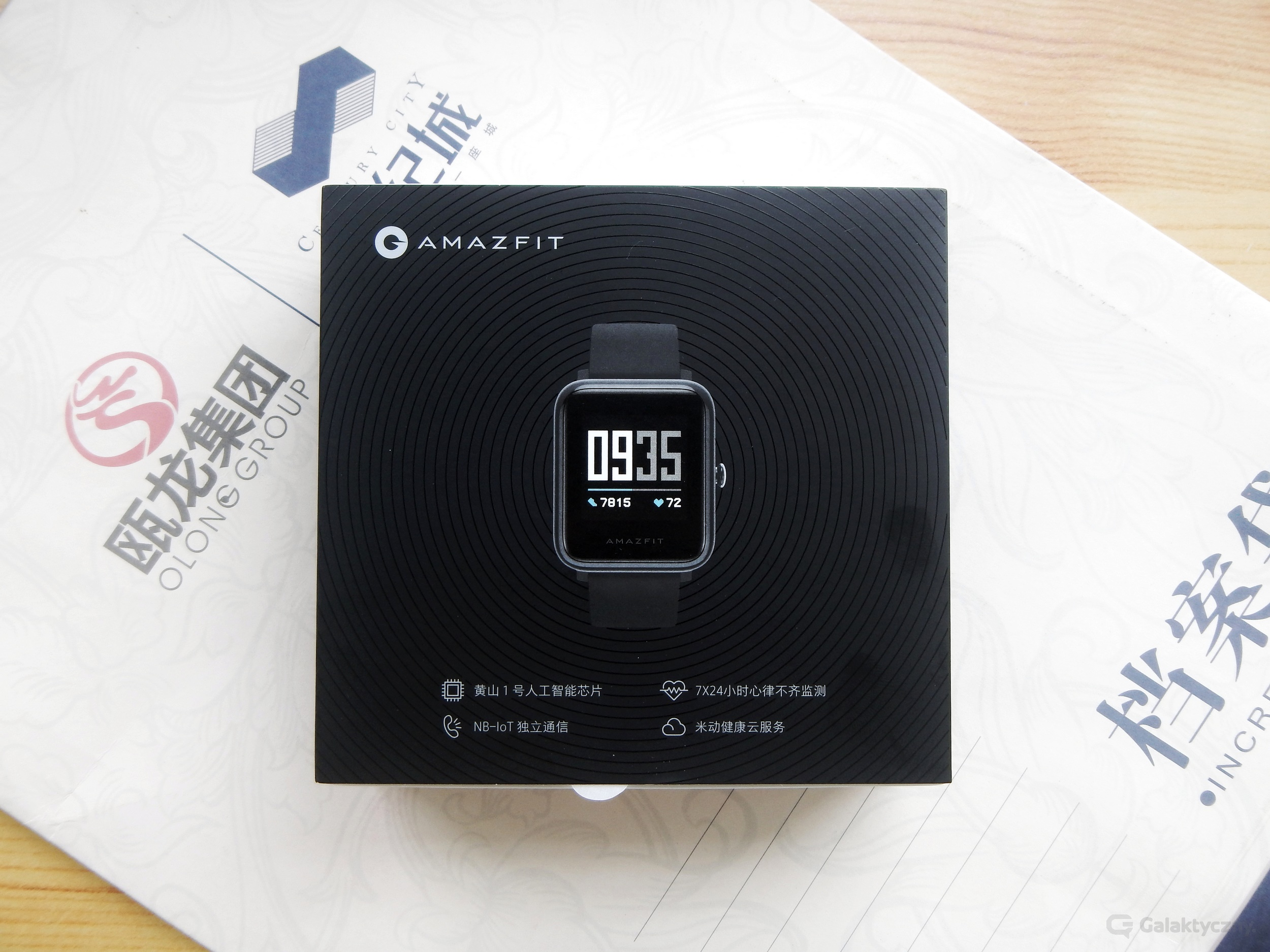 Amazfit Health Watch