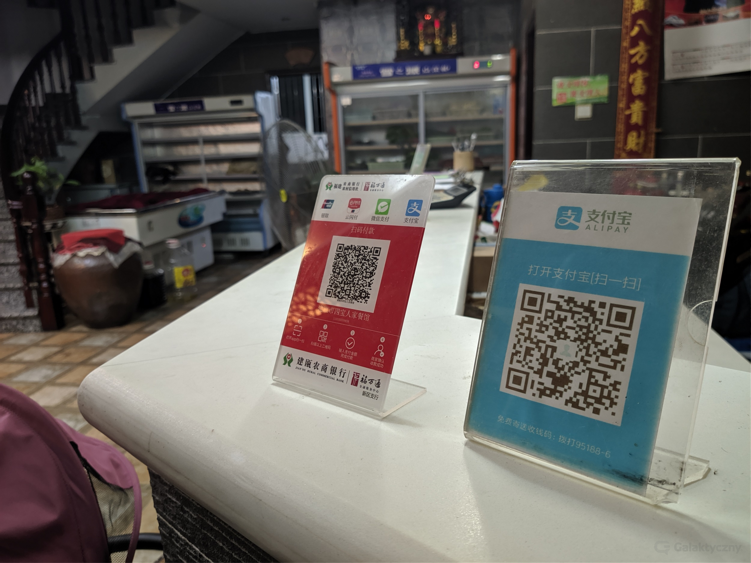 Ciekawostki z Chin - kody QR w Chinach