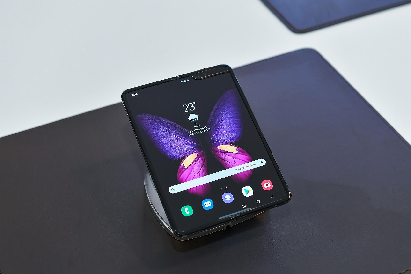 Samsung Galaxy Fold / fot. Samsung