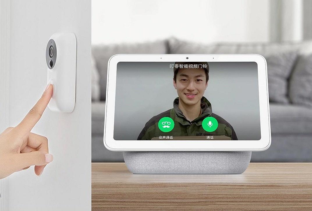 Głośnik Xiaomi Speaker Pro 8