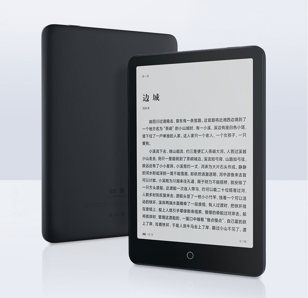 Czytnik Xiaomi eBook Reader Pro